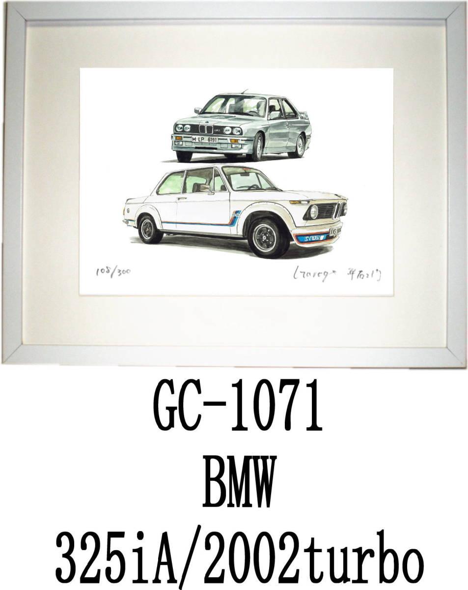 GC-1071 BMW 325iA/2002 turbo・GC-1072 635csi/2002 turbo限定版画300部 直筆サイン有 額装済●作家 平右ヱ門 希望ナンバーをお選び下さい_額装サイズ 320mm×425mm 限定300部