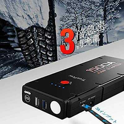 ジャンプスターター最大1500A電流/全ガソリン車・6.5Lまでのディーゼル車、モーターバイクに対応 USB-Cスマホ急速充電器/LEDライト_画像6