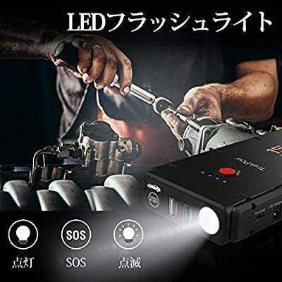 ジャンプスターター最大1500A電流/全ガソリン車・6.5Lまでのディーゼル車、モーターバイクに対応 USB-Cスマホ急速充電器/LEDライト_画像7