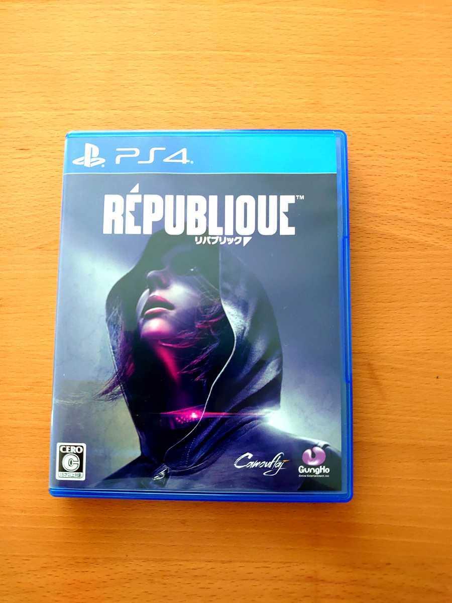 Republique(リパブリック) PS4ソフト 動作確認 送料無料!即決!匿名配送