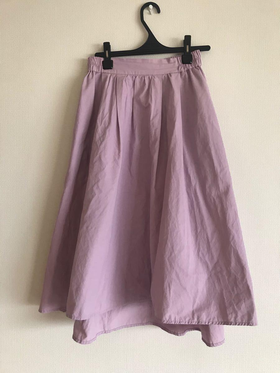 ショコラフィネローブ ロングスカート ピンク
