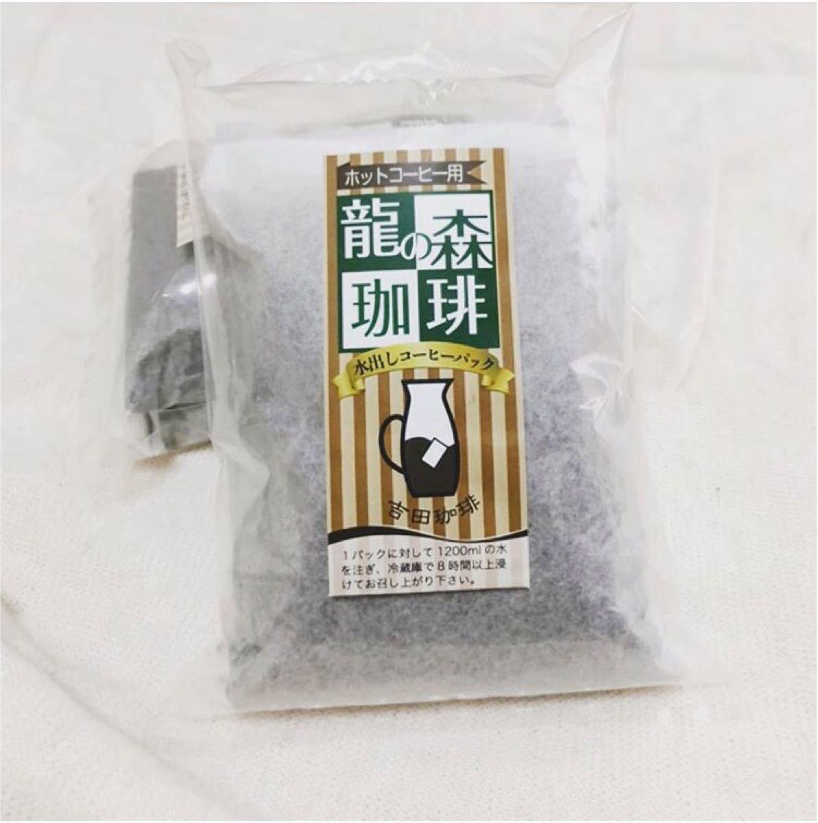 京都南丹市で焙煎しました自家製コーヒーです。お家で簡単お店のコーヒーが飲めます。
