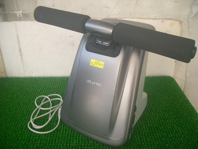 ◆THRIVE スライヴ LIFE UP PRO 家庭用電気マッサージ器 MD-081
