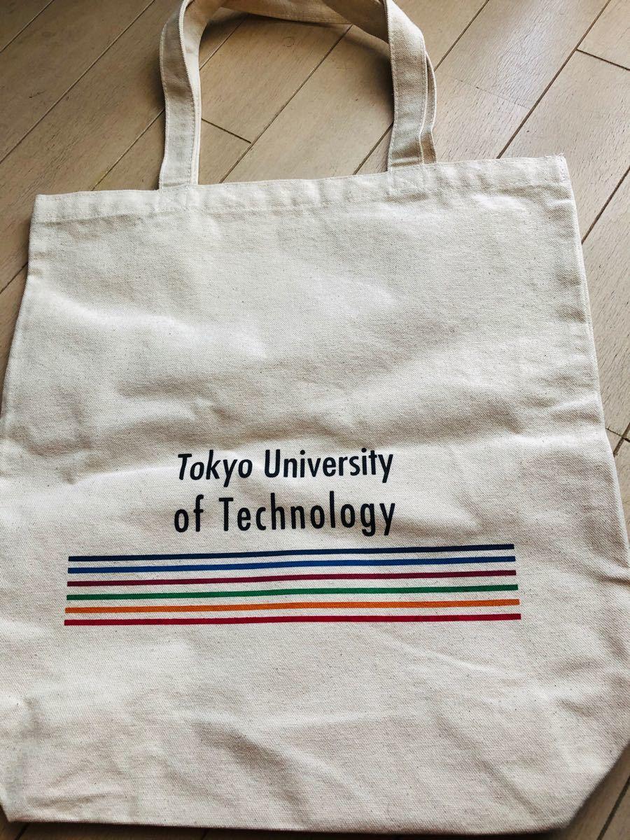トートバッグ   帆布  エコバッグ  東京工科大学   非売品