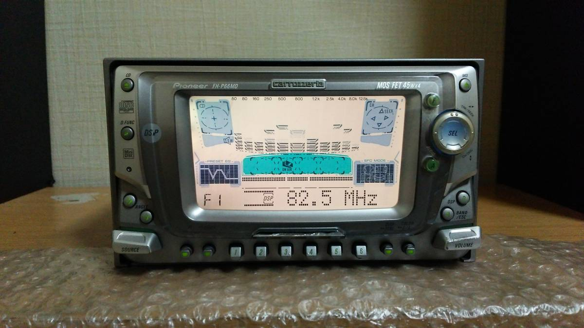 carrozzeria カロッツェリア CD/MDデッキ CD/MDプレーヤー オーディオ FH-P66MD 45W×4ch 2din 動作OK 【DSP/EQ AM/FM ラジオ チューナー_画像1