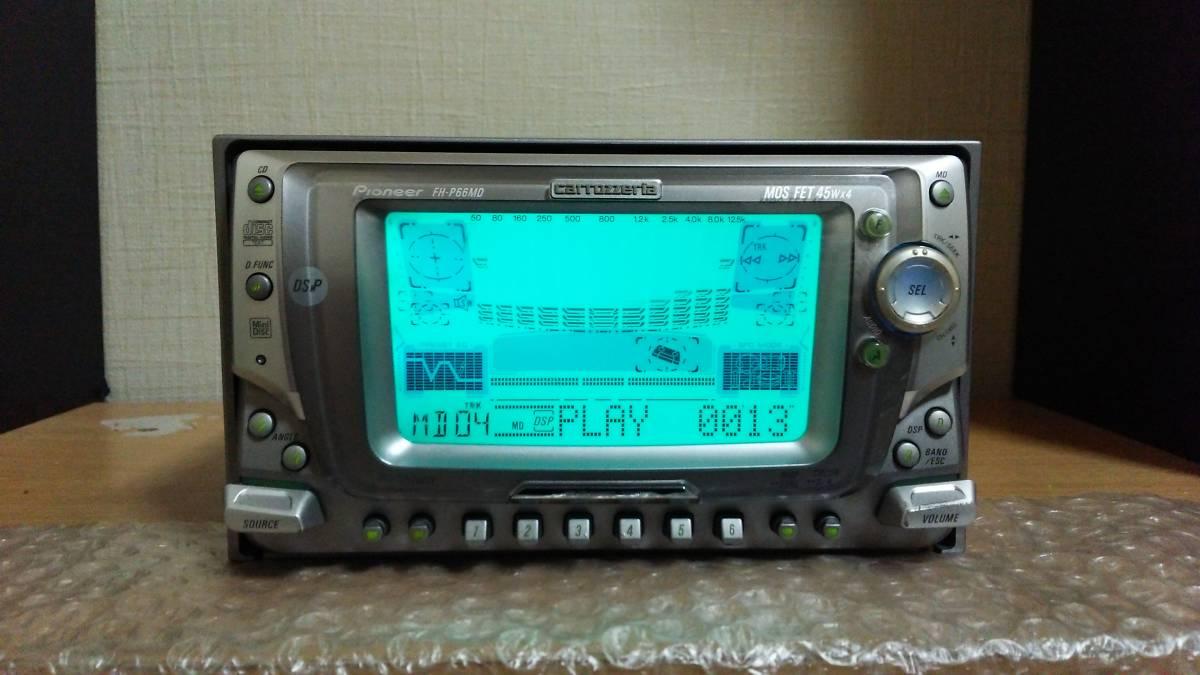 carrozzeria カロッツェリア CD/MDデッキ CD/MDプレーヤー オーディオ FH-P66MD 45W×4ch 2din 動作OK 【DSP/EQ AM/FM ラジオ チューナー_画像2
