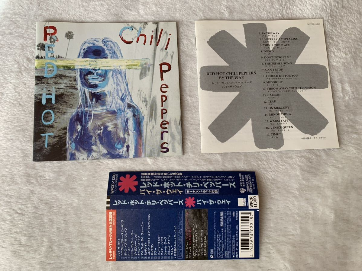 By the way Red hot chili peppers バイ・ザ・ウェイ レッド・ホット・チリ・ペッパーズ 国内盤 帯付き CD 送料無料