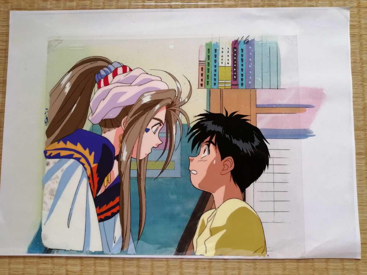 【セル画】 ああっ女神さまっ ベルダンディー セル画、コピー背景付2_画像2
