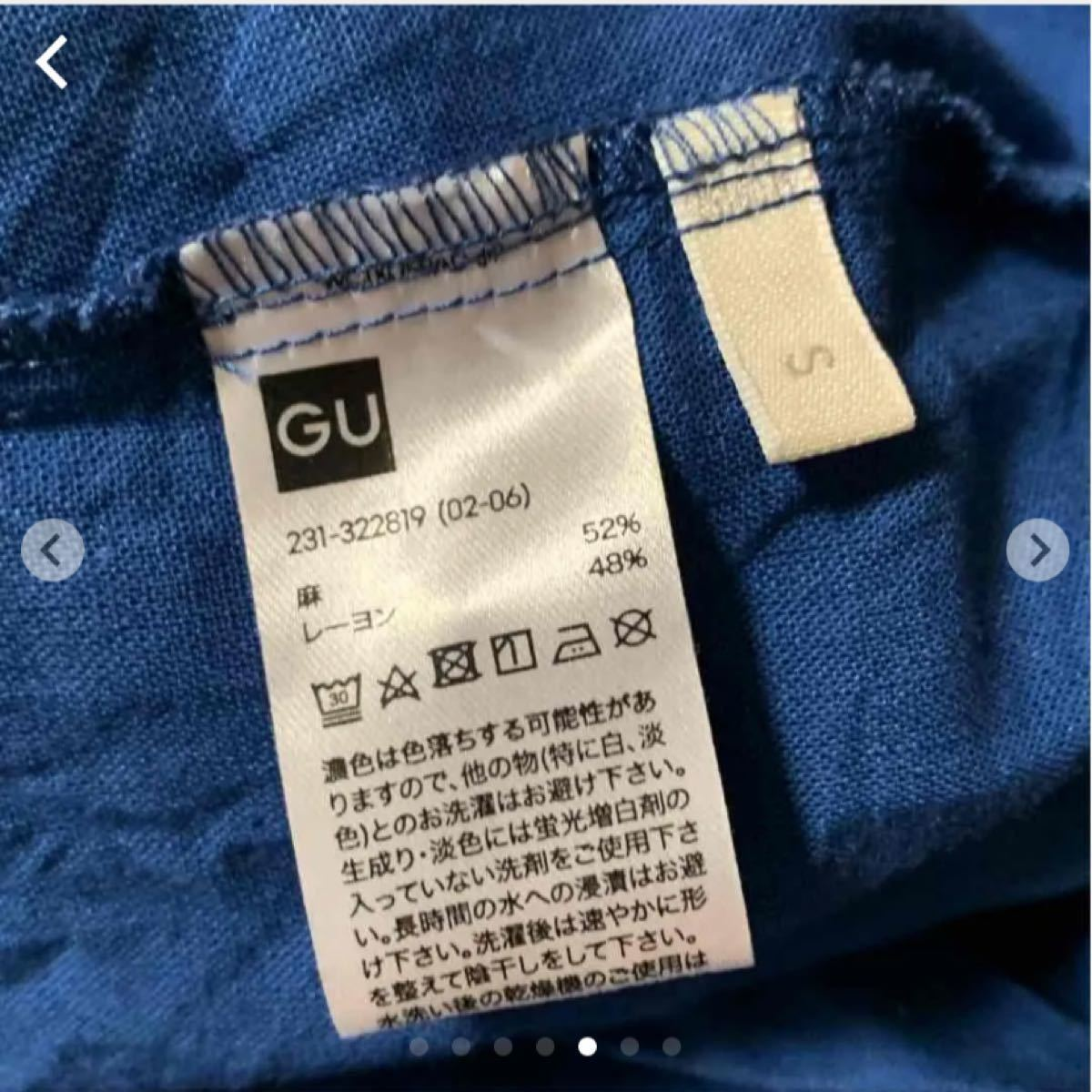 GU ジーユー リネンブレンド 半袖 シャツ レディース  ブルー 青