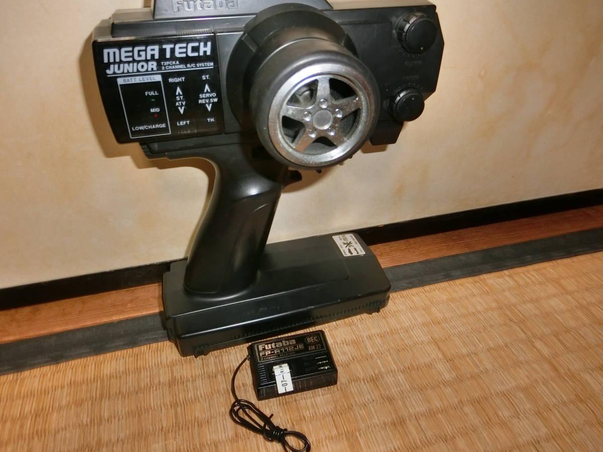 送料込!フタバプロポ Megatech Junior 送受信機セット AM2ch(PPM) 07バンド 27.125MHz FP-T2PCKA/FP-R112JE(PPM) Futaba(双葉電子工業)