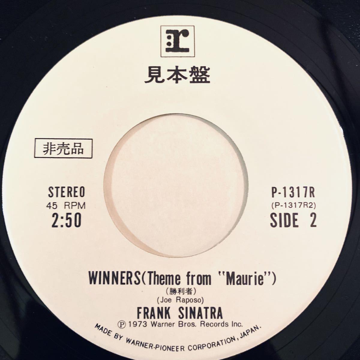 国内見本盤白ラベルEP / フランク・シナトラ - 君こそ我が音楽 / '74 P-1317R 非売品 プロモ サンプル FRANK SINATRA_画像4