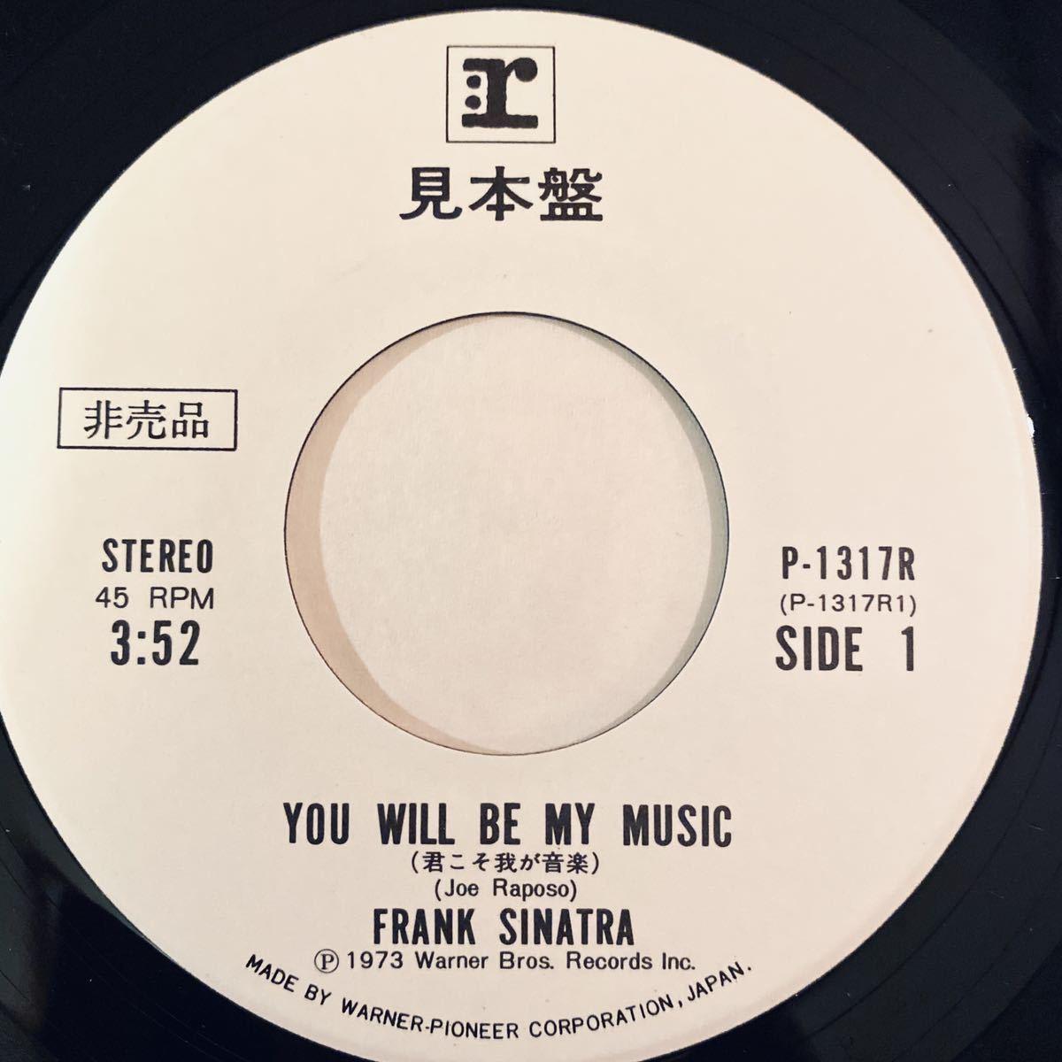 国内見本盤白ラベルEP / フランク・シナトラ - 君こそ我が音楽 / '74 P-1317R 非売品 プロモ サンプル FRANK SINATRA_画像3