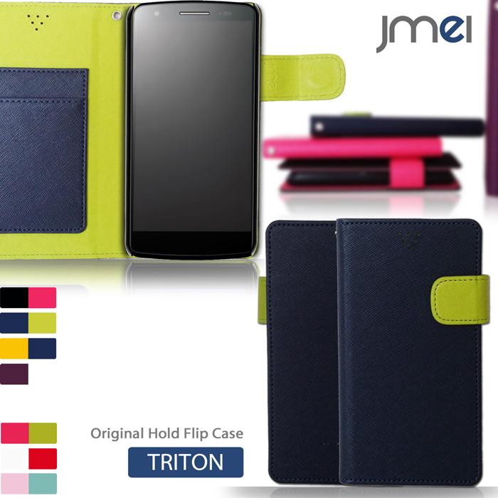 android one S6 アンドロイドワン kyocera ケース 新品 手帳型スマホケース スマートフォン simフリー 携帯 カバー 人気 ネイビー_画像2