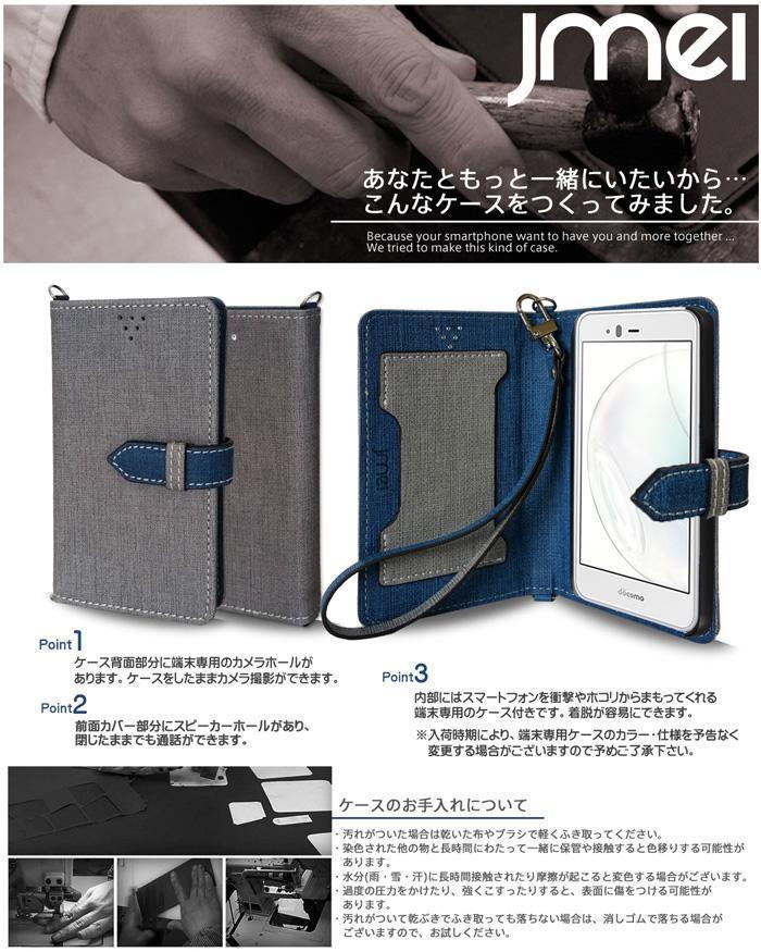android one S6 アンドロイドワン kyocera ケース スマートフォン 新品 手帳型スマホケース ポーチ カバー レザー 携帯 人気 オレンジ_画像3