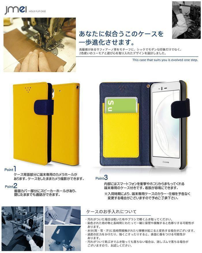 android one S6 アンドロイドワン kyocera ケース 新品 手帳型スマホケース スマートフォン simフリー 携帯 カバー 人気 ネイビー_画像3
