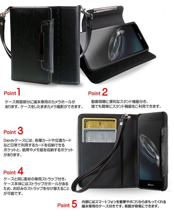 android one S6 アンドロイドワン kyocera ケース カバー 携帯 手帳型スマホケース スマートフォン 新品 レザー 人気 スタンド ライム無地_画像3