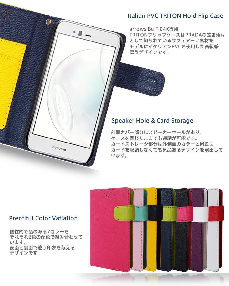 android one S6 アンドロイドワン kyocera ケース 新品 手帳型スマホケース スマートフォン simフリー 携帯 カバー 人気 ネイビー_画像4