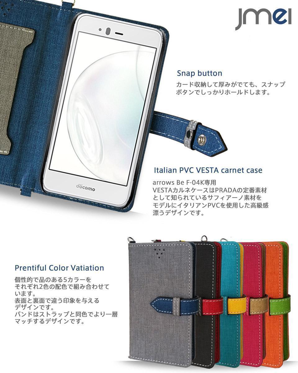 android one S6 アンドロイドワン kyocera ケース スマートフォン 新品 手帳型スマホケース ポーチ カバー レザー 携帯 人気 オレンジ_画像4