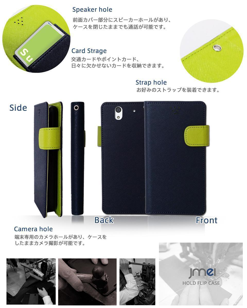 android one S6 アンドロイドワン kyocera ケース 新品 手帳型スマホケース スマートフォン simフリー 携帯 カバー 人気 ネイビー_画像5