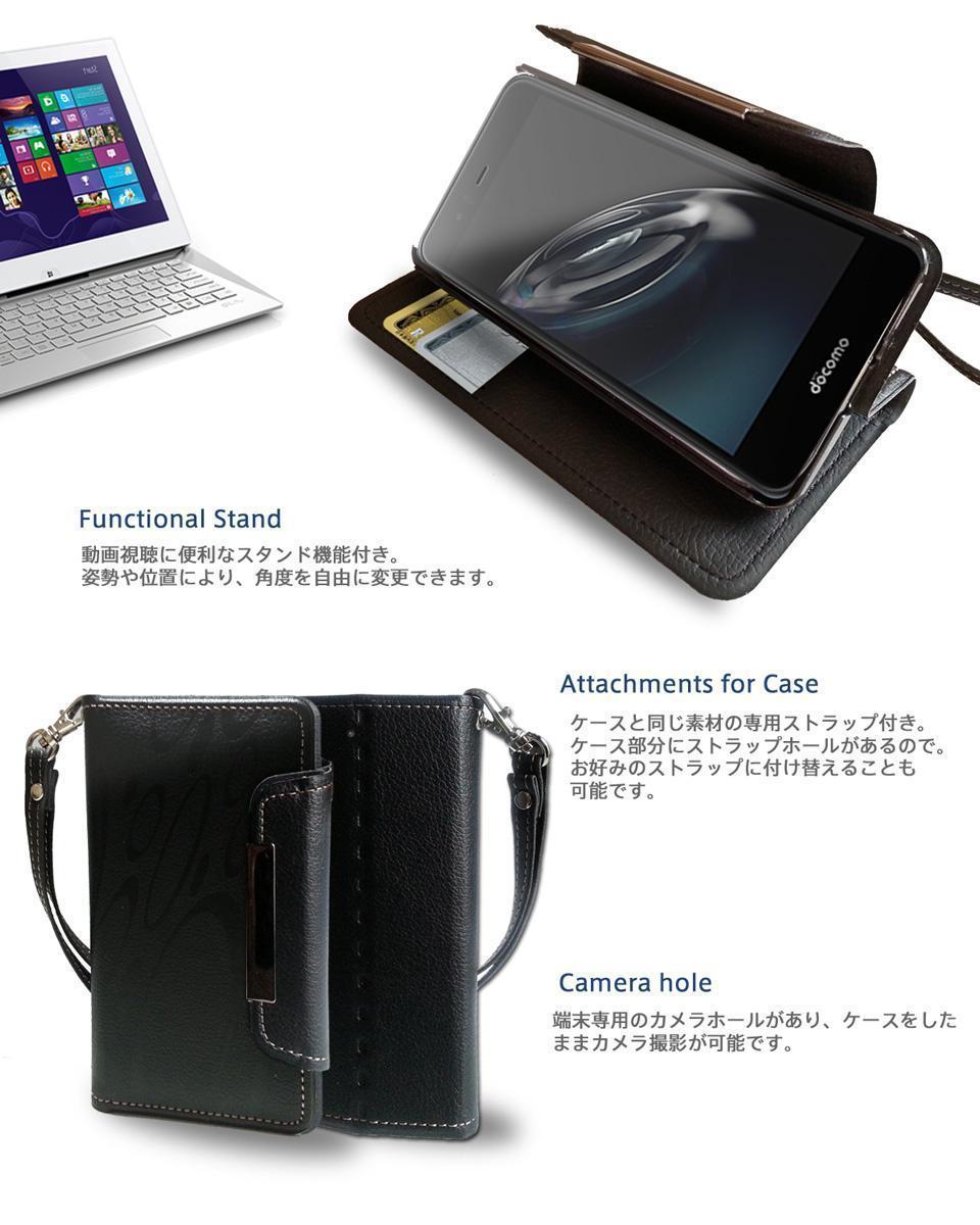 android one S6 アンドロイドワン kyocera ケース カバー 携帯 手帳型スマホケース スマートフォン 新品 レザー 人気 スタンド ライム無地_画像5