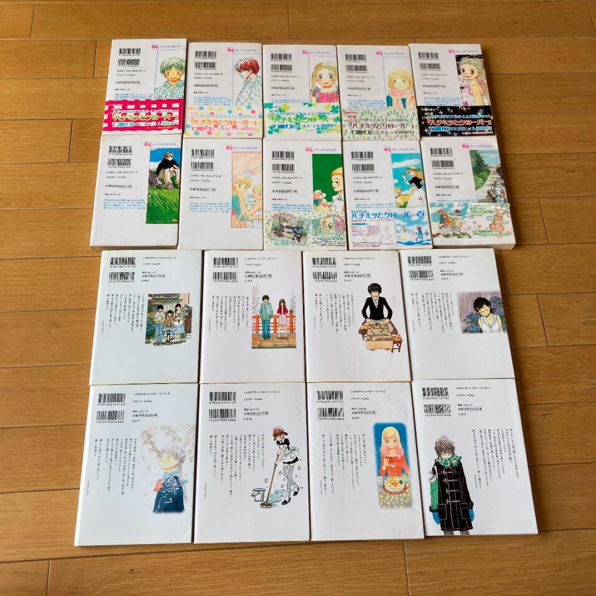 ハチミツとクローバー 1〜10巻、3月のライオン 1〜8巻 セット