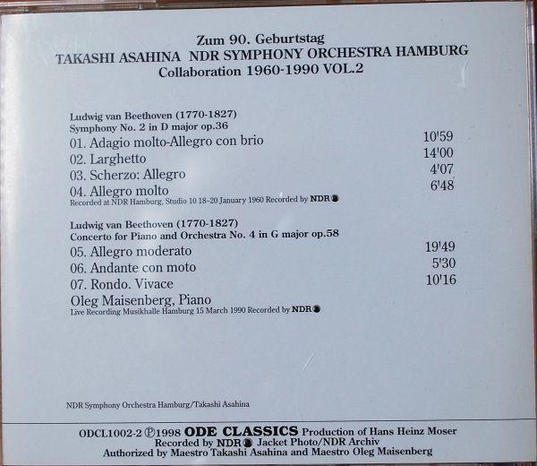 CD ODE 独・輸入盤 ☆ ベートーヴェン:交響曲第2番/ピアノ協奏曲第4番 ☆ マイセンベルク(P)朝比奈 隆/北ドイツ放送交響楽団_画像3