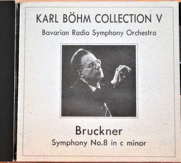 CD IMD 輸入盤 ☆ ブルックナー:交響曲 第8番 ☆ カール・ベーム/バイエルン放送交響楽団_画像1