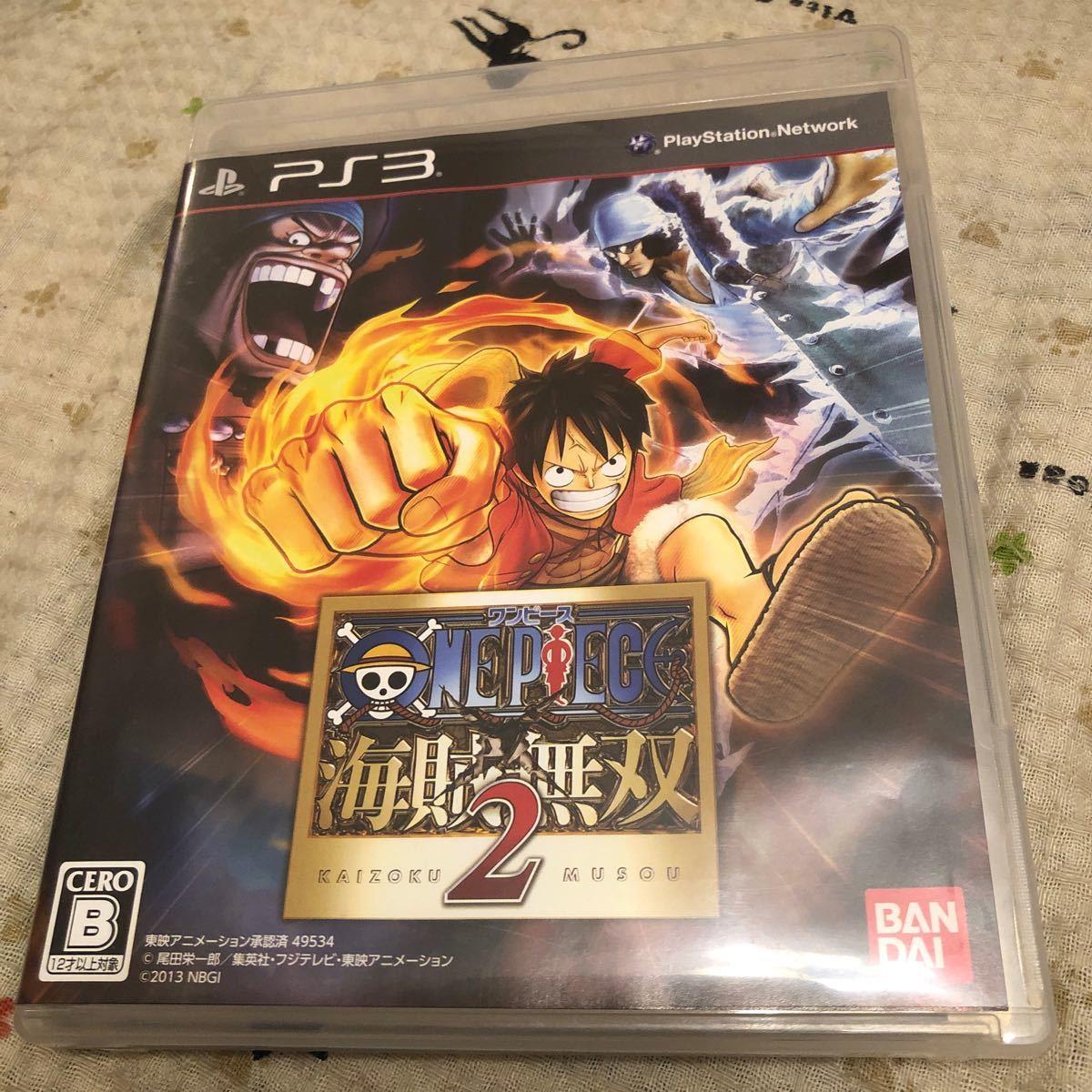 【PS3】 ワンピース 海賊無双2 [通常版]