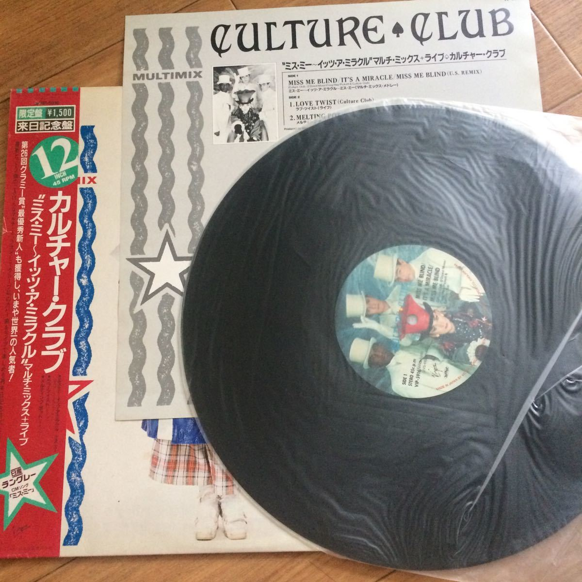 12' Culture Club-It's Miracle/Miss me blind_画像3