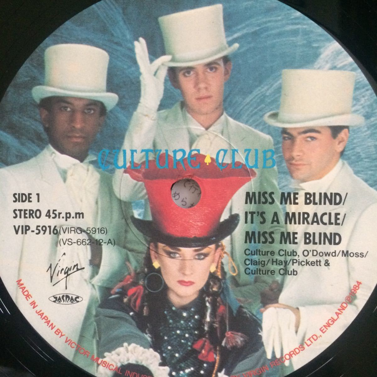 12' Culture Club-It's Miracle/Miss me blind_画像2