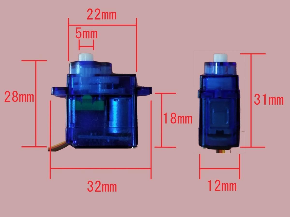 電子工作 RC用 360度 4個 超小型 サーボモーター servo motor