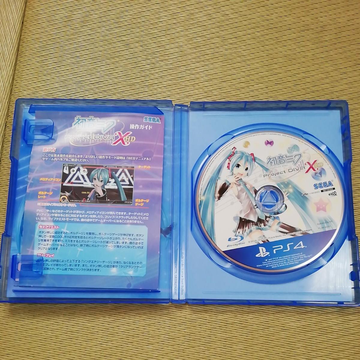 PS4 初音ミクProject DIVA X HD