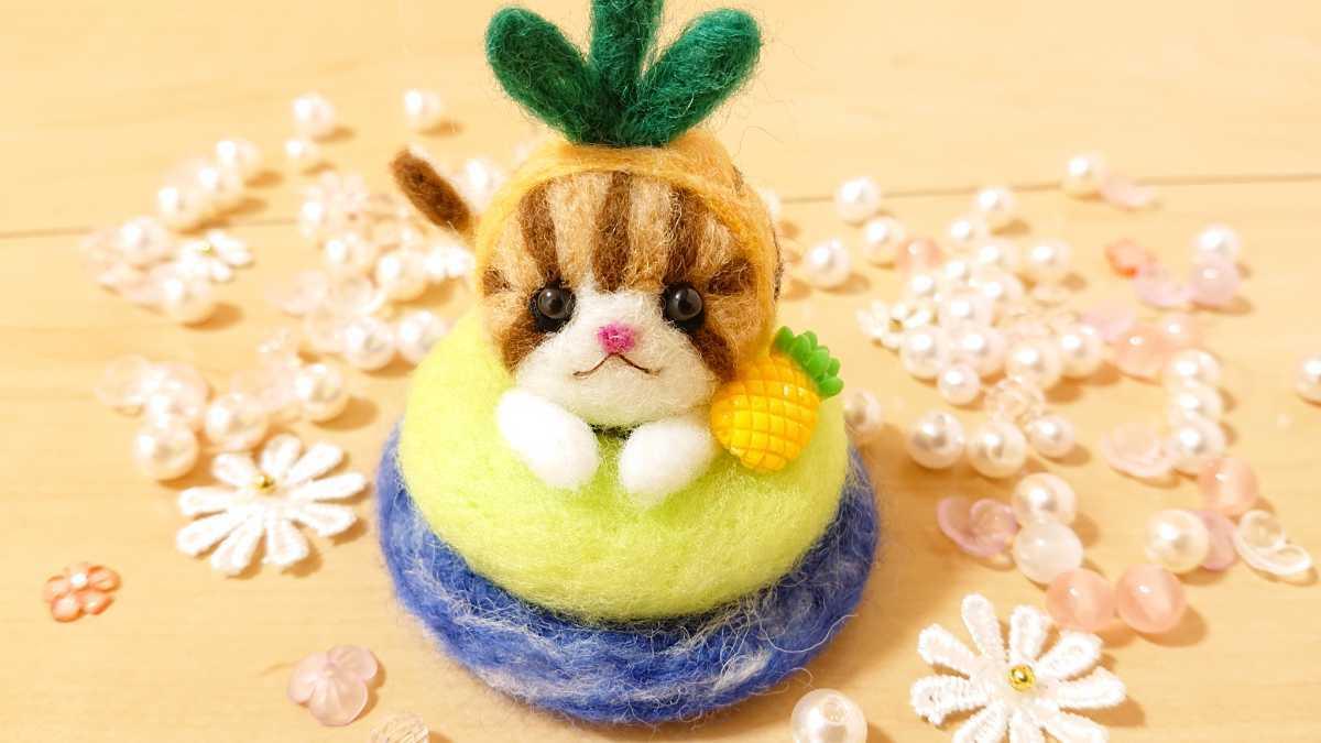 羊毛フェルト パイナップル猫ちゃん.*゜ フルーツ 猫 ハンドメイド ぬいぐるみ 夏 海_画像1