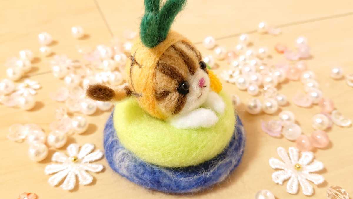羊毛フェルト パイナップル猫ちゃん.*゜ フルーツ 猫 ハンドメイド ぬいぐるみ 夏 海_画像3