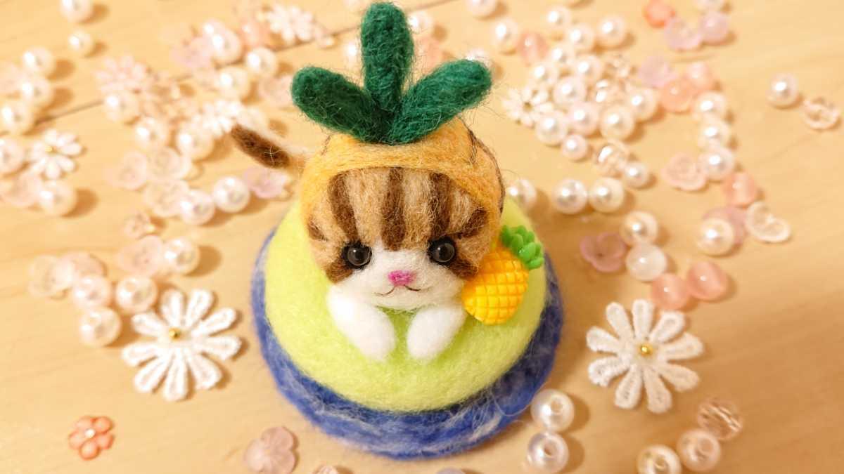 羊毛フェルト パイナップル猫ちゃん.*゜ フルーツ 猫 ハンドメイド ぬいぐるみ 夏 海_画像4