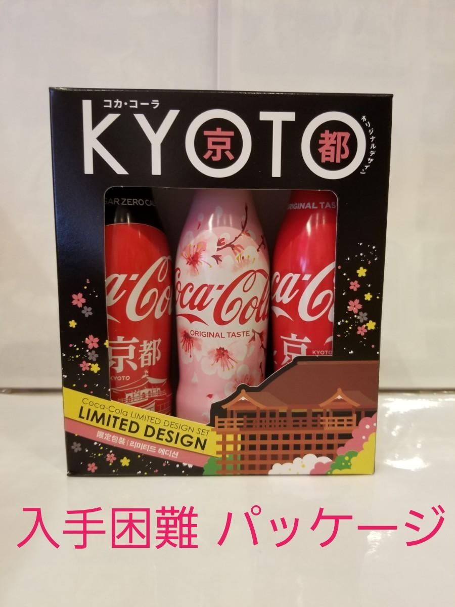 コカ・コーラ京都、桜デザイン+京都NEWパッケージ
