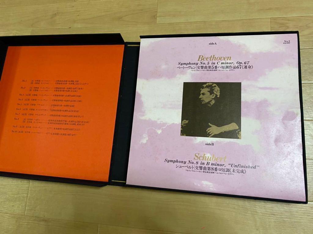 希少レア☆クラシック名曲全集1~3レコード30枚交響曲管弦楽室内楽声楽器楽LP盤モーツァルトショパンベートーヴェンバッハチャイコフスキー_画像3