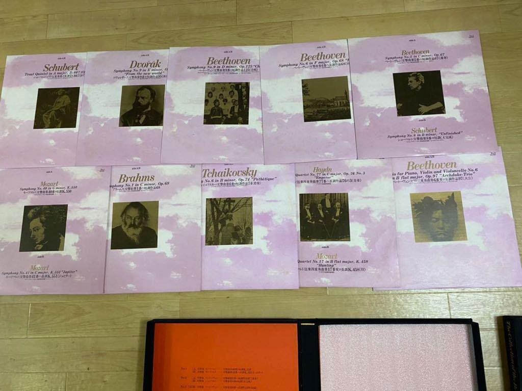 希少レア☆クラシック名曲全集1~3レコード30枚交響曲管弦楽室内楽声楽器楽LP盤モーツァルトショパンベートーヴェンバッハチャイコフスキー_画像5