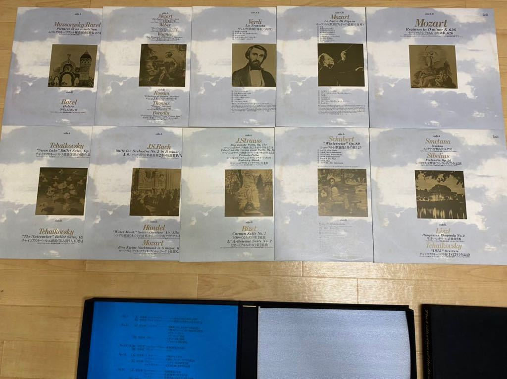 希少レア☆クラシック名曲全集1~3レコード30枚交響曲管弦楽室内楽声楽器楽LP盤モーツァルトショパンベートーヴェンバッハチャイコフスキー_画像8