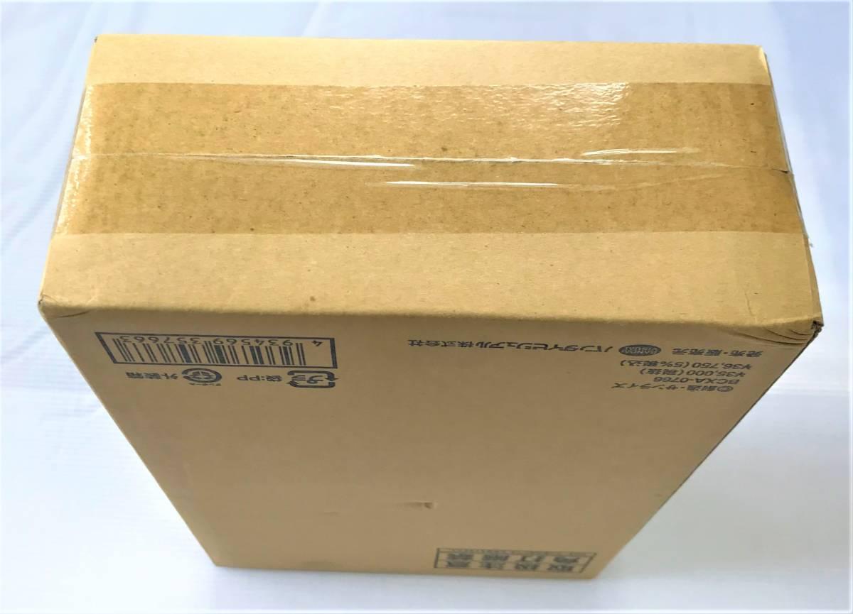 ◎未開封◎ 機動戦士ガンダム Blu-ray メモリアルボックス 初回限定生産商品 9枚組 初代TV版全43話収録  GUNDAM BD BOX ブルーレイ_画像6