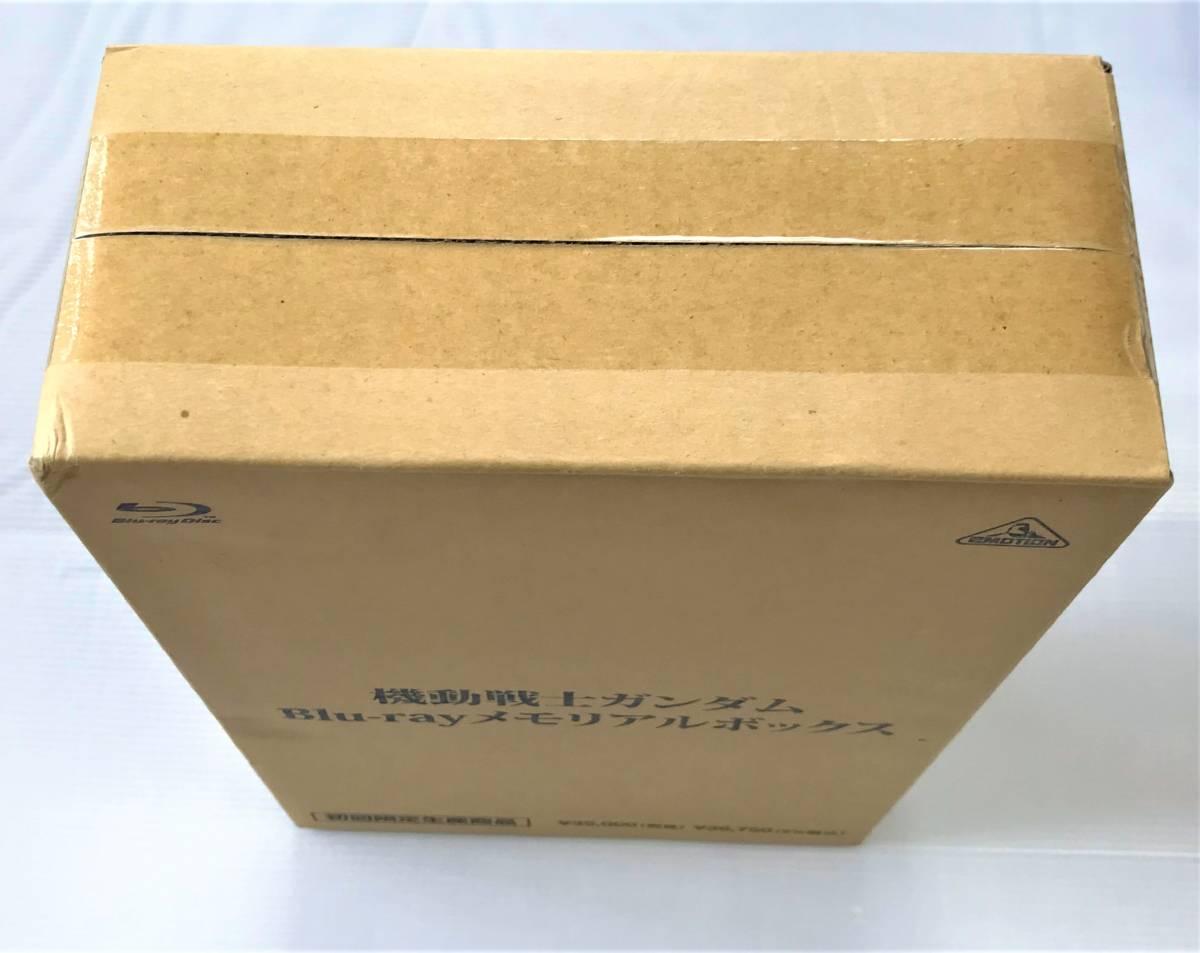 ◎未開封◎ 機動戦士ガンダム Blu-ray メモリアルボックス 初回限定生産商品 9枚組 初代TV版全43話収録  GUNDAM BD BOX ブルーレイ_画像5