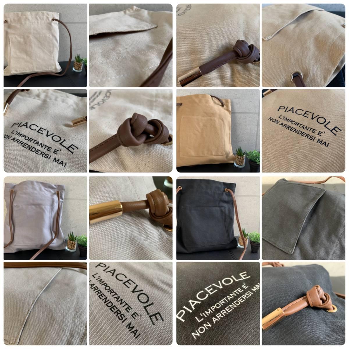 バッグ キャンバス サコッシュ ロゴ 軽量 軽い 綿 メンズ レディース ショルダーバッグ 斜め掛け バック ポケット シンプル 男女兼用  _画像3