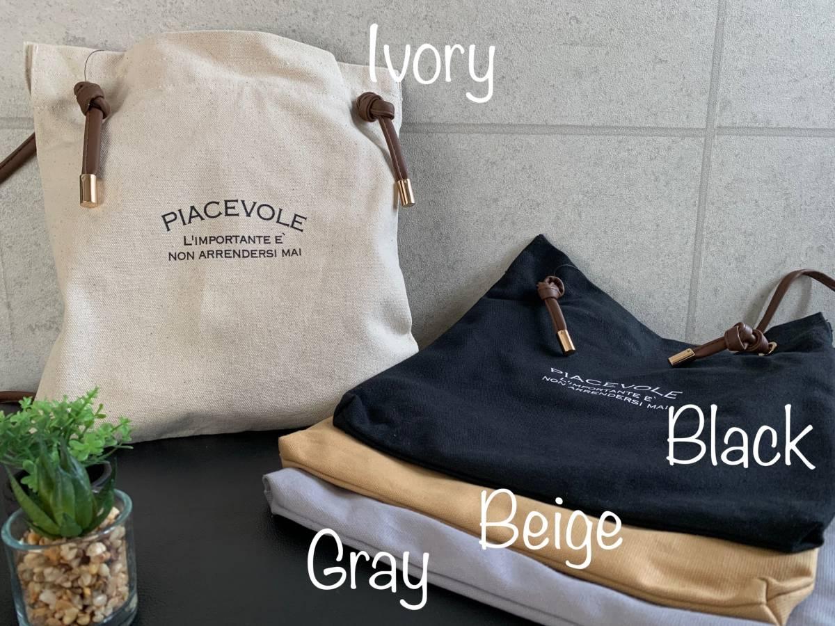 バッグ キャンバス サコッシュ ロゴ 軽量 軽い 綿 メンズ レディース ショルダーバッグ 斜め掛け バック ポケット シンプル 男女兼用  _画像5