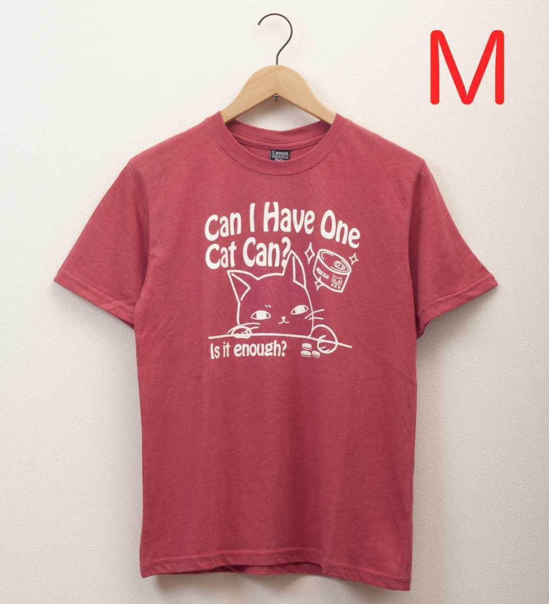 【新品未使用】M 猫缶デザイン 半袖Tシャツ レッド プリントTシャツ ネコ 猫 キャラT メンズ トップス 男女兼用 カワイイ cat にゃんこ