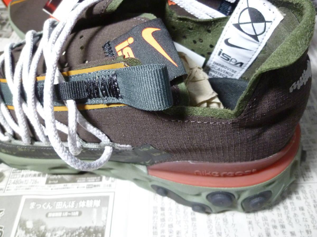 ⑬定価16740円 新品未使用タグ付 28㎝ NIKE REACT WR ISPA ナイキ リアクトランナー WR ロー ISPA マラソン ジョギング ランニングシューズ