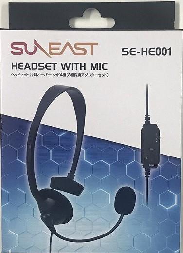 新品未使用未開封★SUNEAST★SE-HE001★ヘッドセット 片耳オーバーヘッド4極 3極変換アダプターセット 管理番号3_画像1
