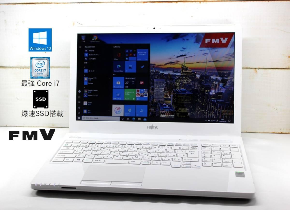 【爆速 SSD 1TB(新品)★大容量 メモリ 16G】美品 最強 クアッドコア Core i7 富士通 AH53/U office Webカメラ ホワイト 最新 Windows10