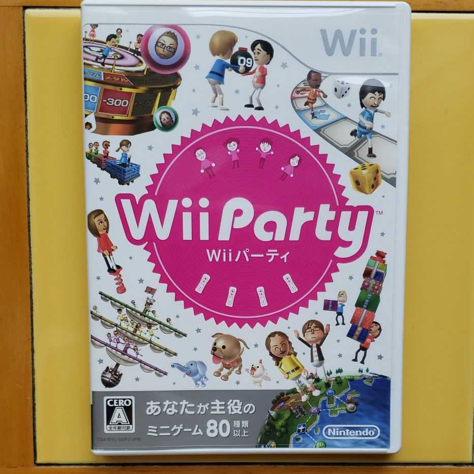 Wiiソフト Wiiパーティー