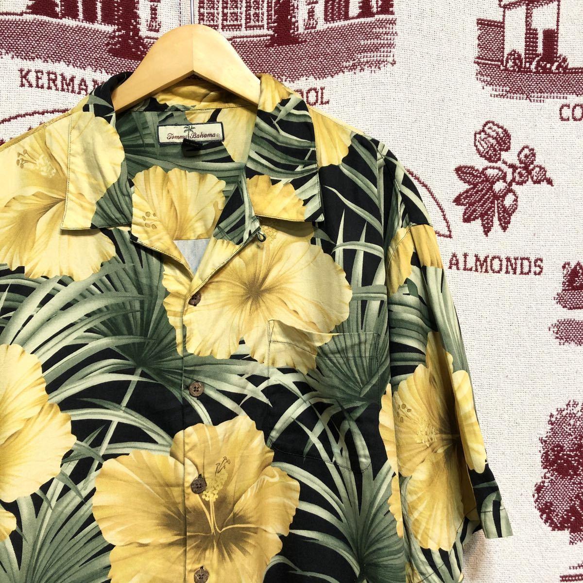 アメリカ古着 アロハシャツ 総柄 ハイビスカス 半袖 ビックシルエット オーバーサイズ ゆるだぼ シルク100%