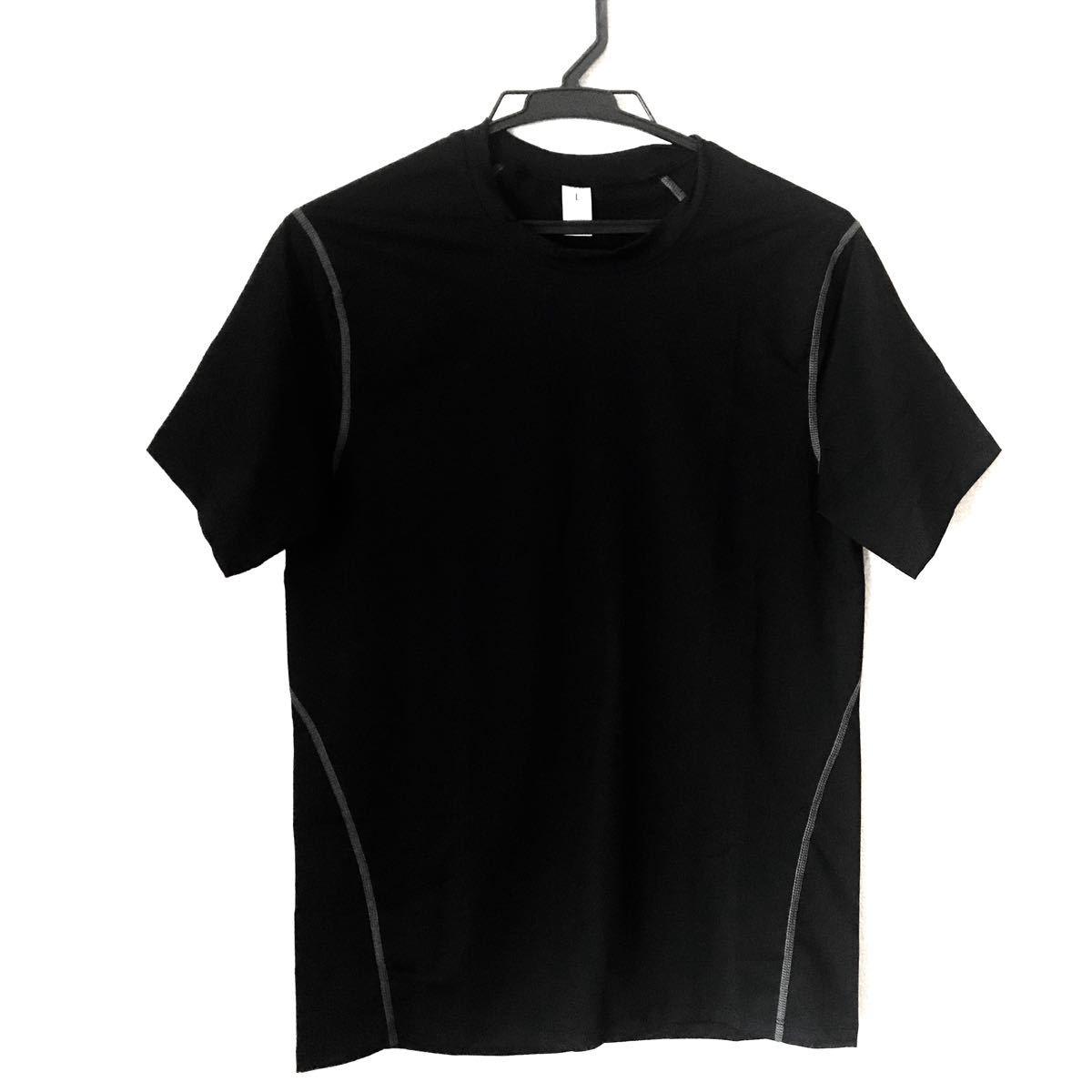 スポーツウェア 半袖Tシャツ サイズL